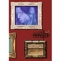 MONSTER完全版 volume.8 (ビッグコミックススペシャル)