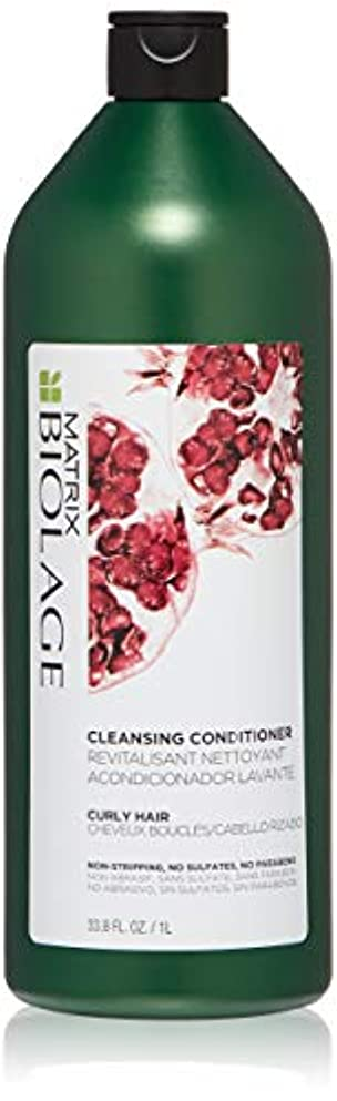強調リダクター本当にby Matrix CLEANSING CONDITIONER FOR CURLY HAIR 33.8 OZ by BIOLAGE
