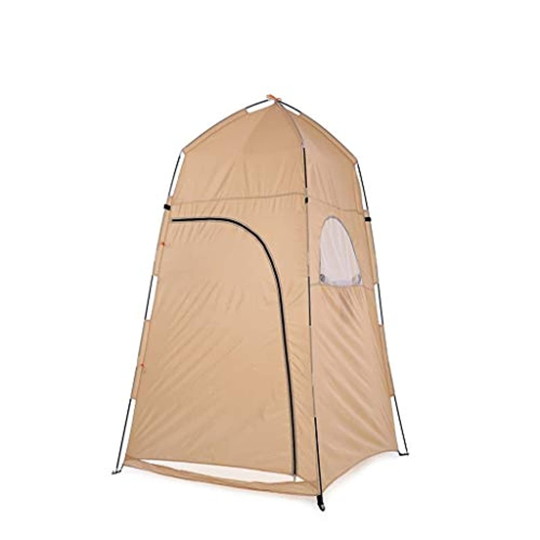 科学的新年痛いポータブル屋外シャワー風呂テント交換試着室テントシェルターキャンプビーチプライバシーバスルームテント