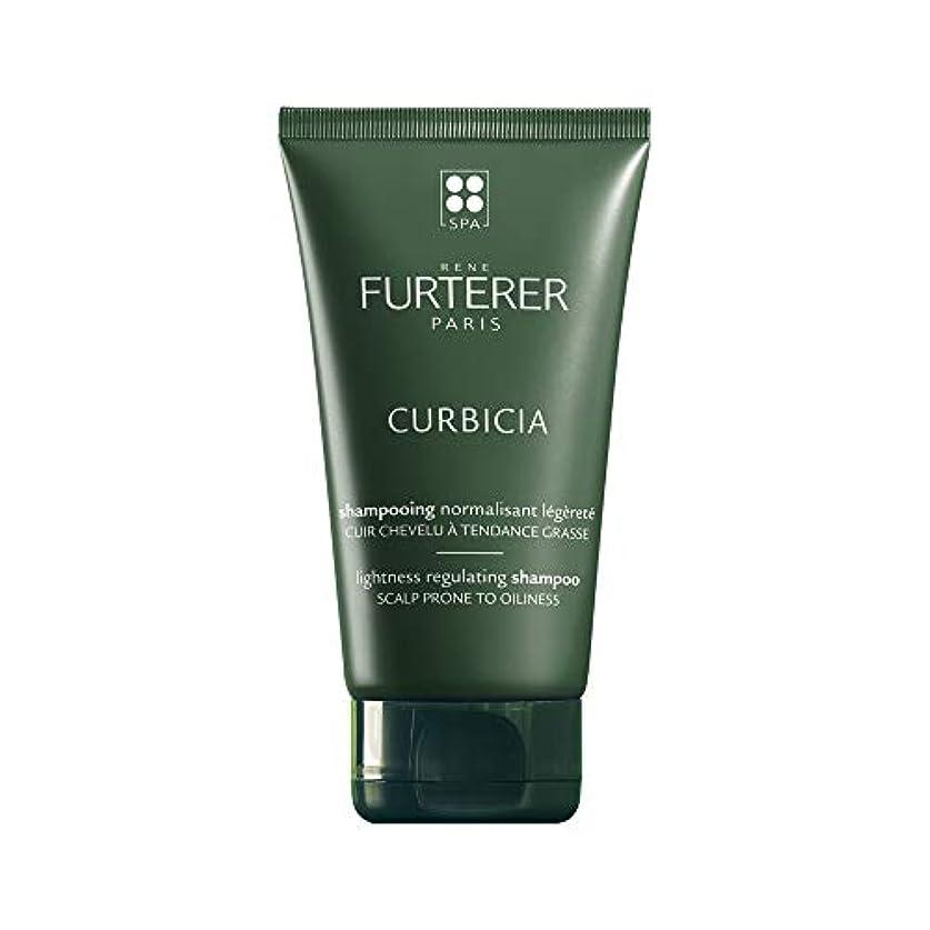 ルネFurterer CURBICIAノーマライジングシャンプー150ml