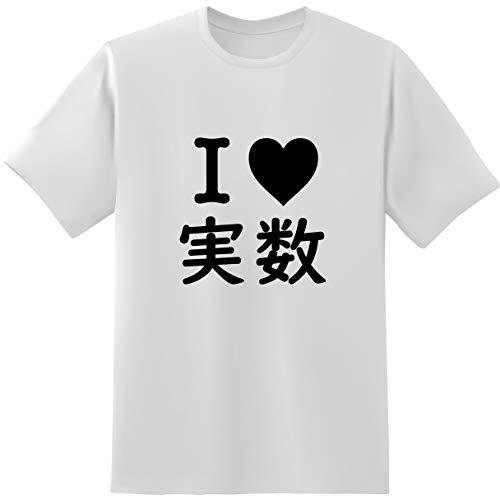 おもしろTシャツ原宿商店 【I ♥実数】 白黒 半袖 文字 tシャツ