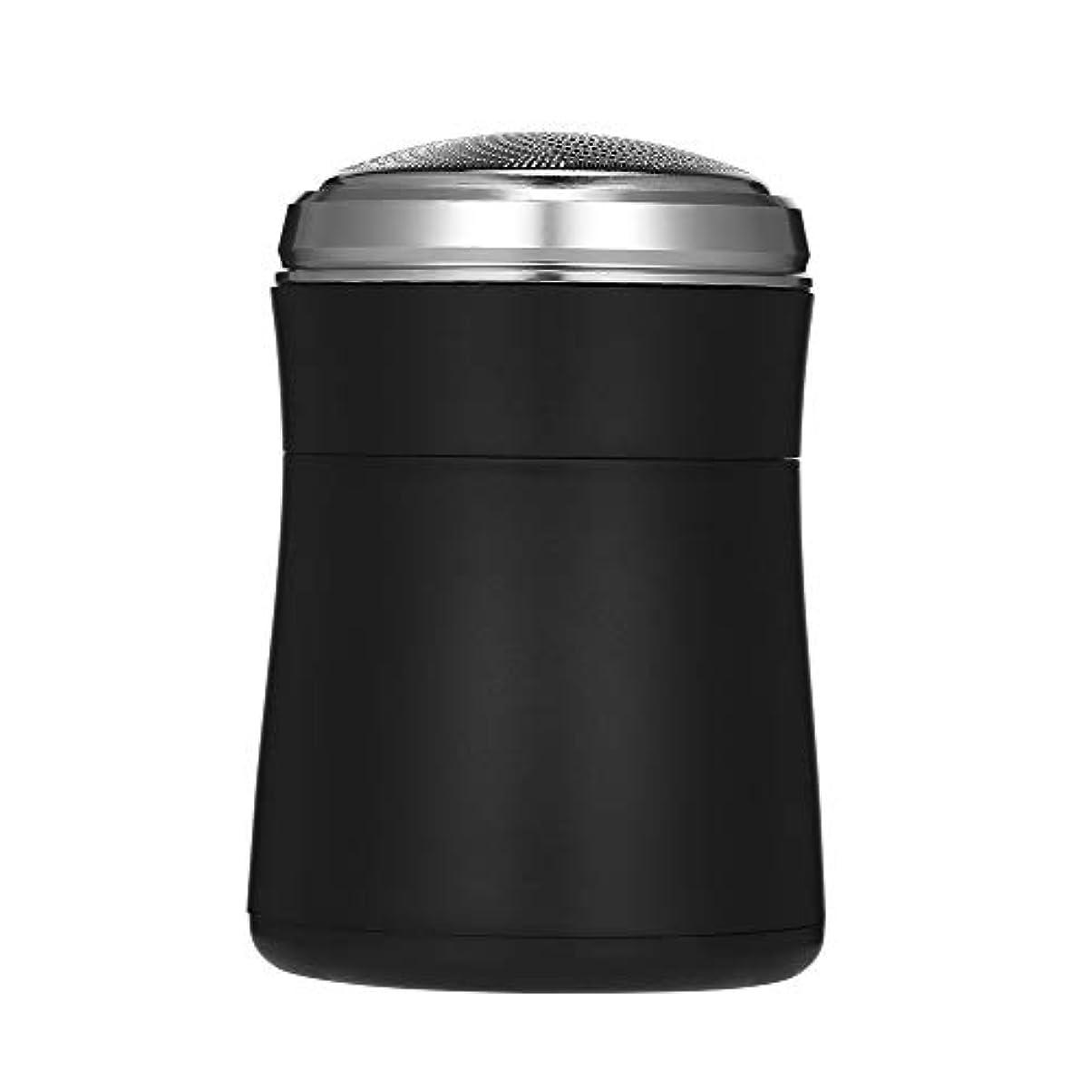 グッゲンハイム美術館孤独モザイクDecdeal ミニ 電気シェーバー メンズ シェーバー 電気かみそり 充電式USB 髭剃り 電動 カミソリ 旅行用