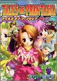 テイルズオブファンタジア4コマkings 2 (IDコミックス DNAメディアコミックス)