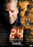24-TWENTY FOUR- シーズンII vol.12 [DVD]