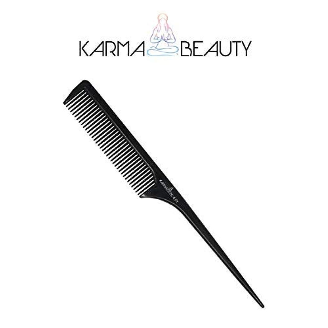 スポーツマンお肉宿泊施設Tail Comb | Fine Tooth Hair Comb | Thin and Long Handle | Teasing Comb | For All Hair Type | Karma Beauty | (Black...