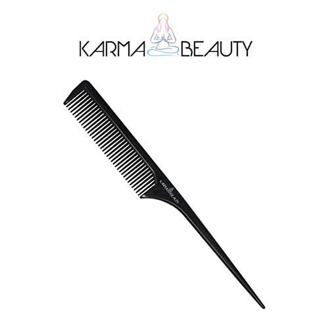 アプライアンス分割実行可能Tail Comb | Fine Tooth Hair Comb | Thin and Long Handle | Teasing Comb | For All Hair Type | Karma Beauty | (Black...
