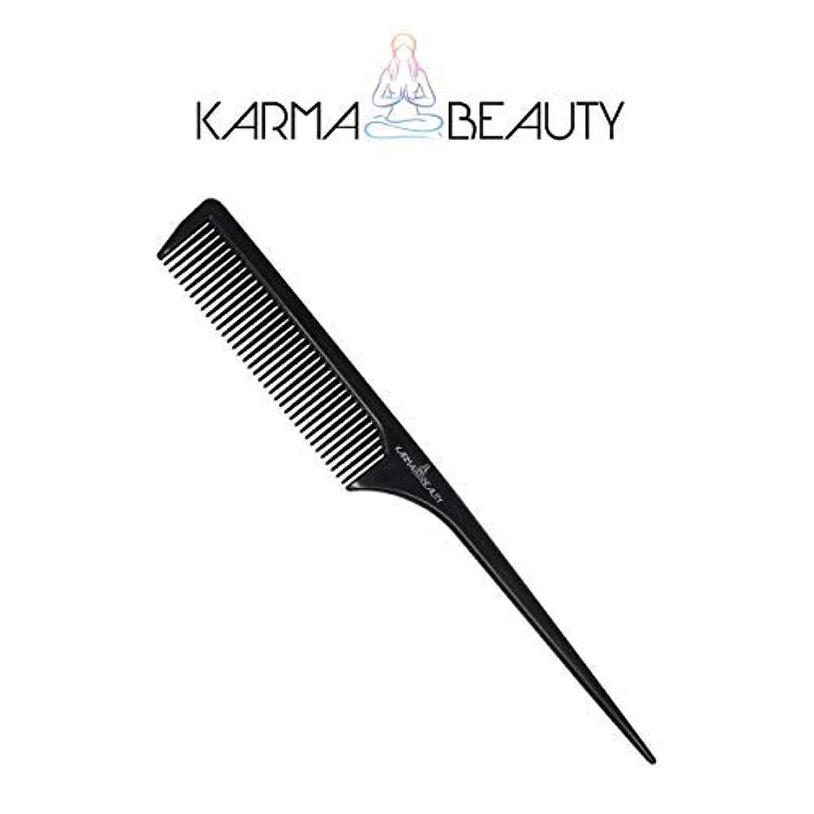 安全でない慈悲温かいTail Comb | Fine Tooth Hair Comb | Thin and Long Handle | Teasing Comb | For All Hair Type | Karma Beauty | (Black...