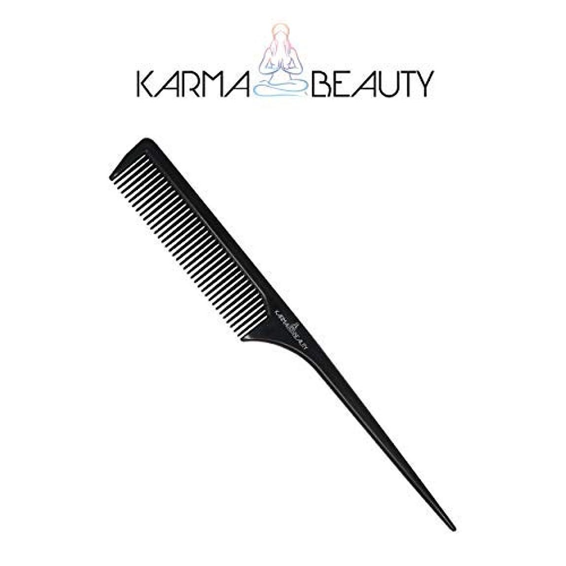 早熟うまライオネルグリーンストリートTail Comb | Fine Tooth Hair Comb | Thin and Long Handle | Teasing Comb | For All Hair Type | Karma Beauty | (Black...