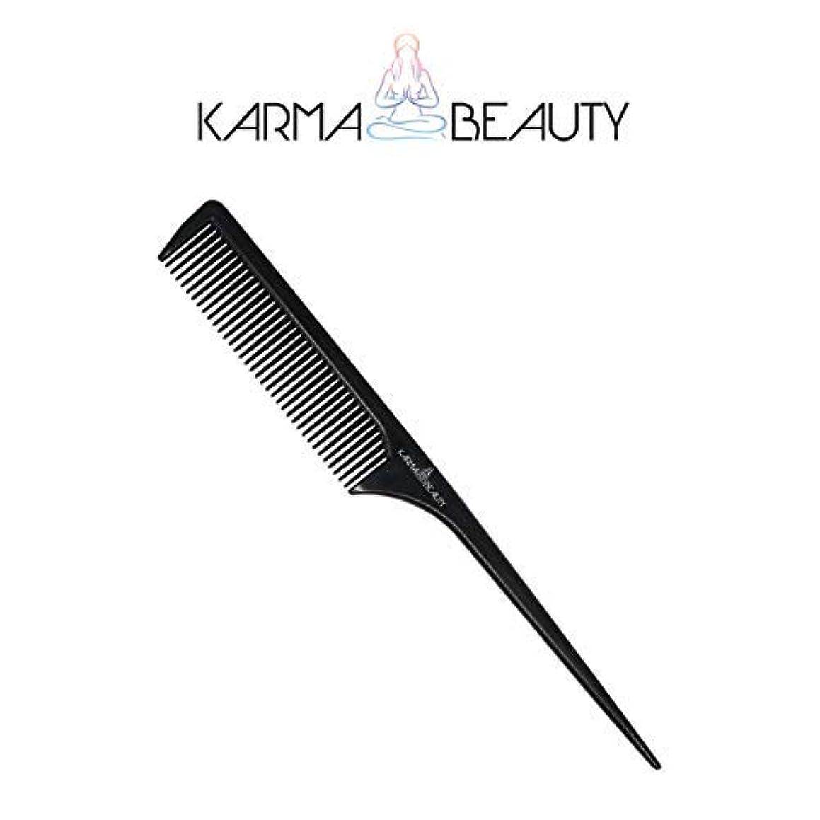 ドラッグゼロミトンTail Comb | Fine Tooth Hair Comb | Thin and Long Handle | Teasing Comb | For All Hair Type | Karma Beauty | (Black...
