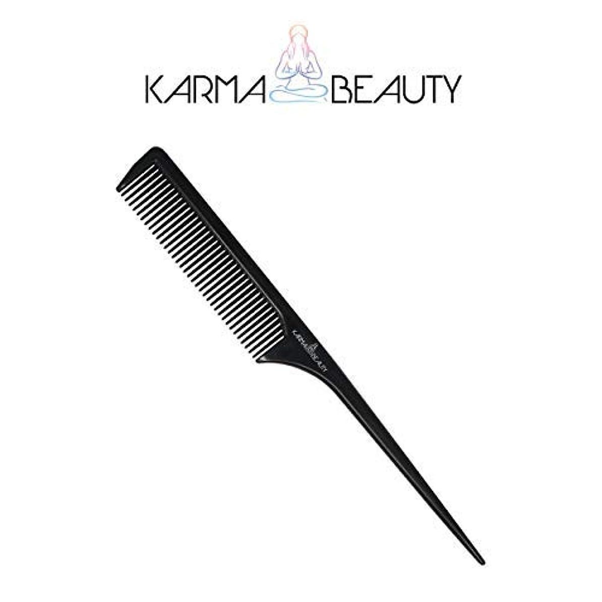 スパイラル学んだ争うTail Comb | Fine Tooth Hair Comb | Thin and Long Handle | Teasing Comb | For All Hair Type | Karma Beauty | (Black...