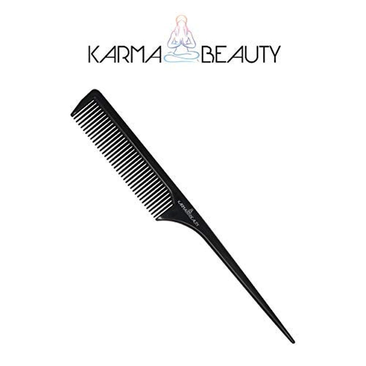 雑草東ティモール有益Tail Comb | Fine Tooth Hair Comb | Thin and Long Handle | Teasing Comb | For All Hair Type | Karma Beauty | (Black...