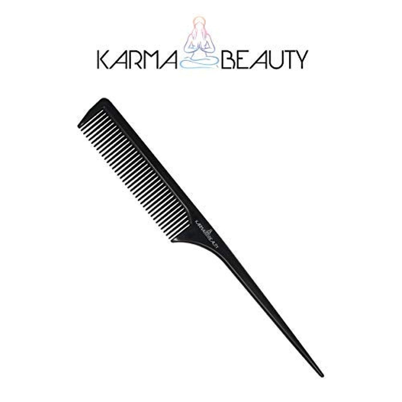 誇張経験伝導率Tail Comb | Fine Tooth Hair Comb | Thin and Long Handle | Teasing Comb | For All Hair Type | Karma Beauty | (Black...