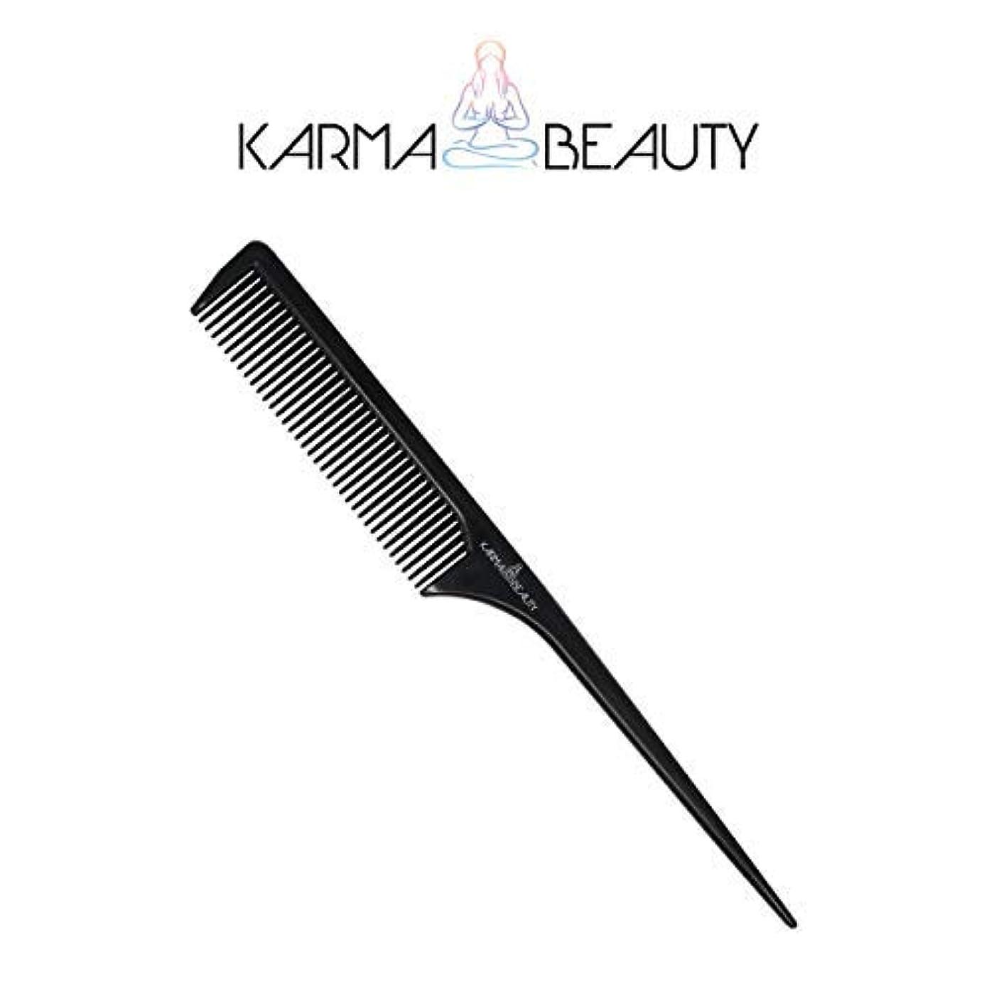 辞任する迷路経済Tail Comb   Fine Tooth Hair Comb   Thin and Long Handle   Teasing Comb   For All Hair Type   Karma Beauty   (Black...