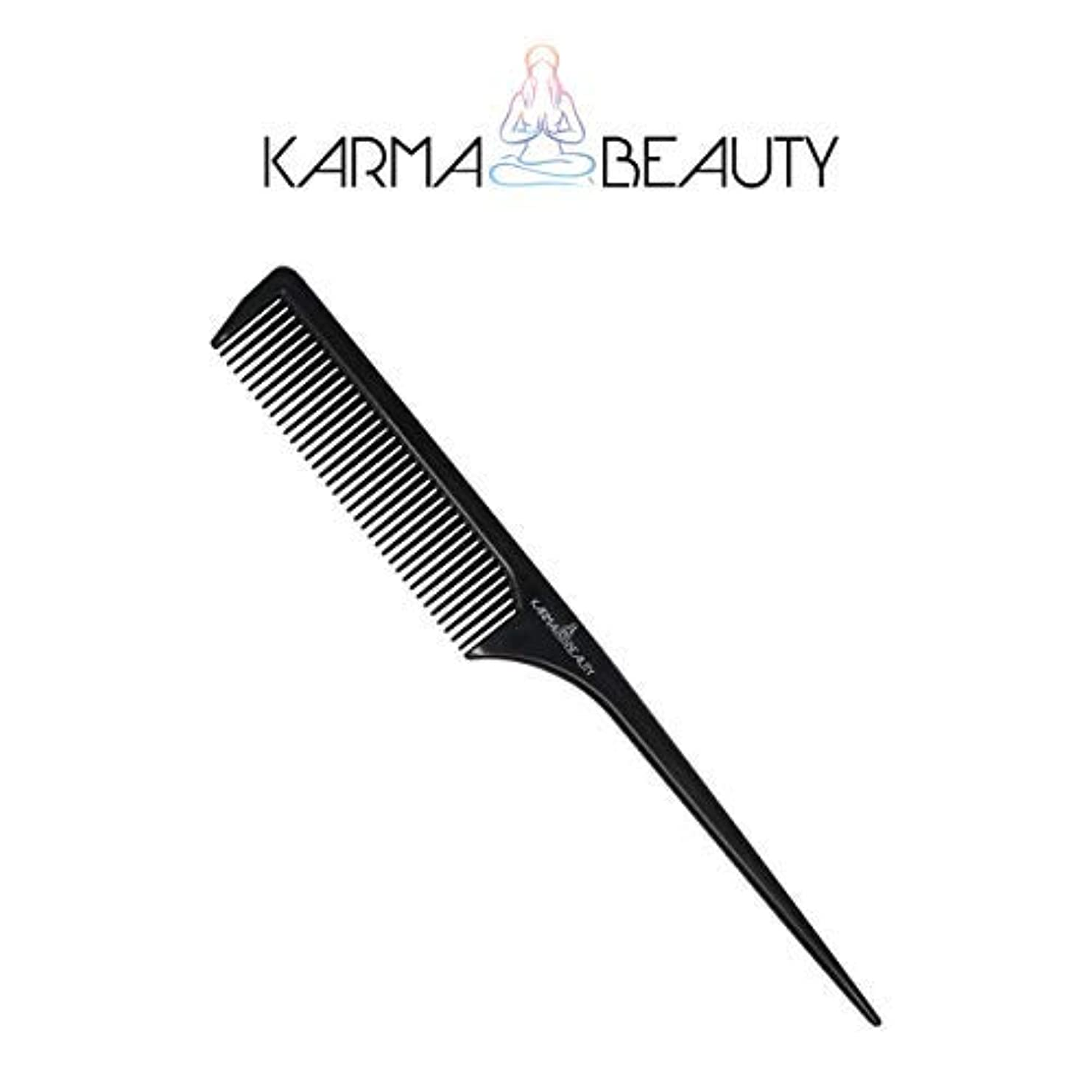 側不器用切り下げTail Comb | Fine Tooth Hair Comb | Thin and Long Handle | Teasing Comb | For All Hair Type | Karma Beauty | (Black...