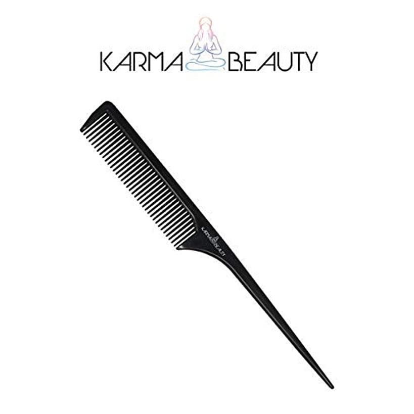 エジプト人批評中央Tail Comb | Fine Tooth Hair Comb | Thin and Long Handle | Teasing Comb | For All Hair Type | Karma Beauty | (Black...