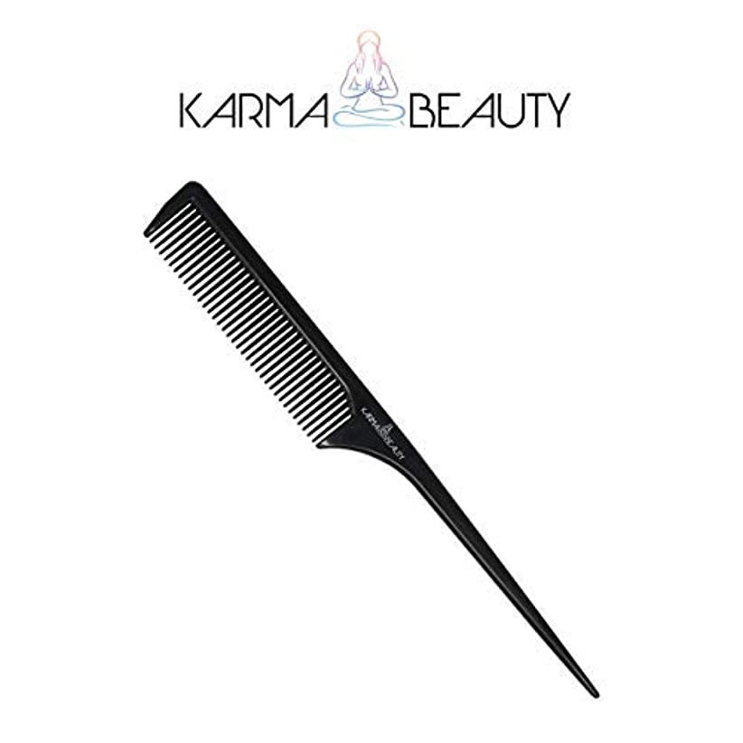 私達在庫プレゼンTail Comb | Fine Tooth Hair Comb | Thin and Long Handle | Teasing Comb | For All Hair Type | Karma Beauty | (Black...