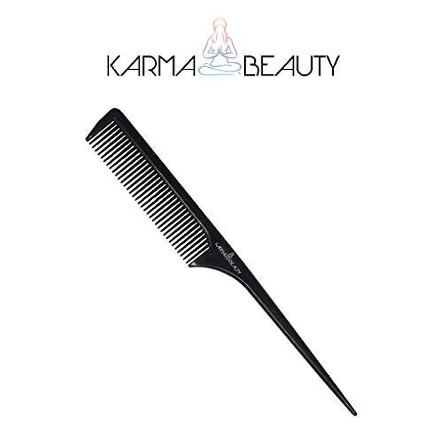 リフトアラートモートTail Comb | Fine Tooth Hair Comb | Thin and Long Handle | Teasing Comb | For All Hair Type | Karma Beauty | (Black...