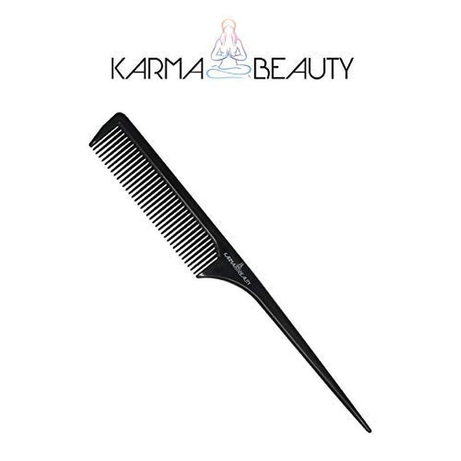 背の高い氷既婚Tail Comb   Fine Tooth Hair Comb   Thin and Long Handle   Teasing Comb   For All Hair Type   Karma Beauty   (Black...