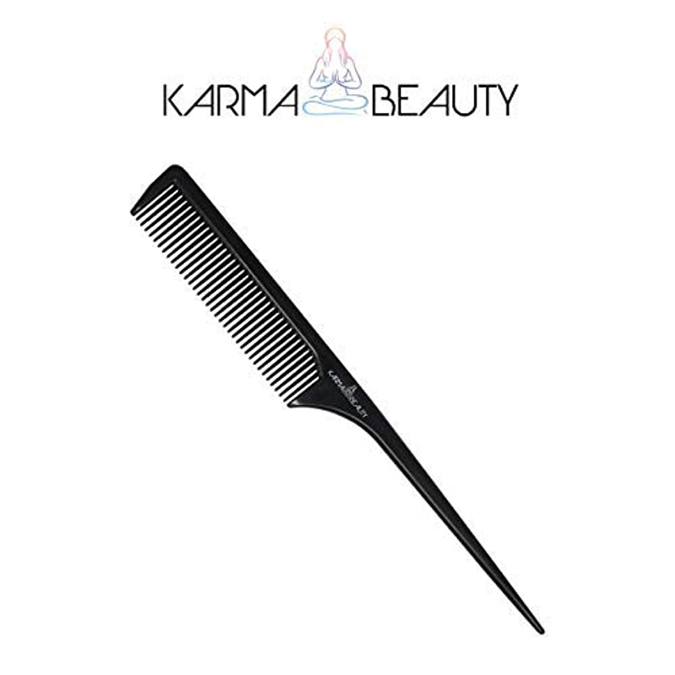大理石ちっちゃい木Tail Comb | Fine Tooth Hair Comb | Thin and Long Handle | Teasing Comb | For All Hair Type | Karma Beauty | (Black...
