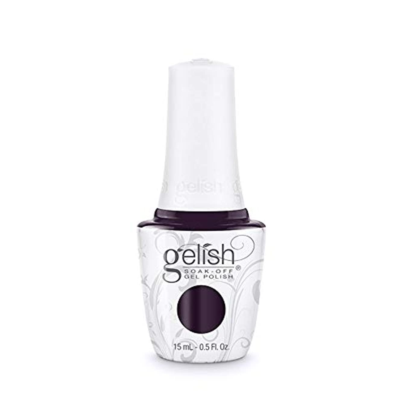 ドループ集めるコーンウォールHarmony Gelish Gel Polish - 2017 Thrill Of The Chill - Don't Let The Frost Bite! - 0.5oz/15ml