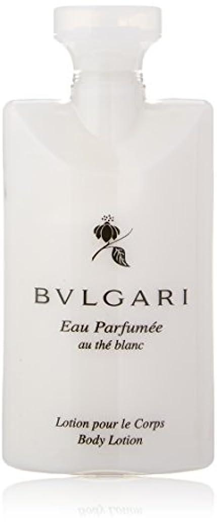 誰が独立して倍増ブルガリ BVLGARI オ?パフメ オーテブラン ボディミルク n 200mL