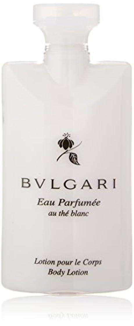 ピクニック高める採用するブルガリ BVLGARI オ?パフメ オーテブラン ボディミルク n 200mL