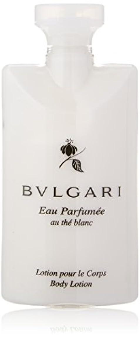 日没かろうじてずんぐりしたブルガリ BVLGARI オ?パフメ オーテブラン ボディミルク n 200mL