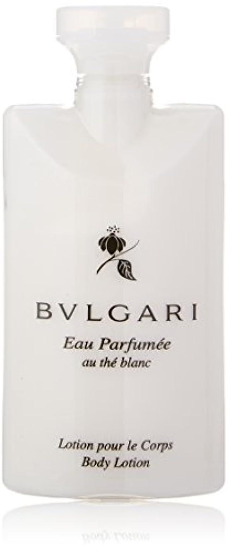 イサカ始まり私達ブルガリ BVLGARI オ?パフメ オーテブラン ボディミルク n 200mL