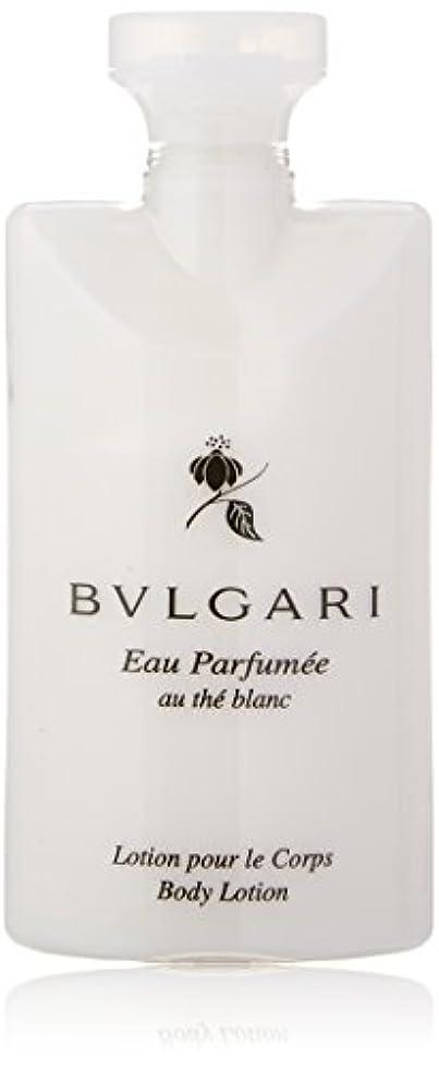 教える確立します爬虫類ブルガリ BVLGARI オ?パフメ オーテブラン ボディミルク n 200mL