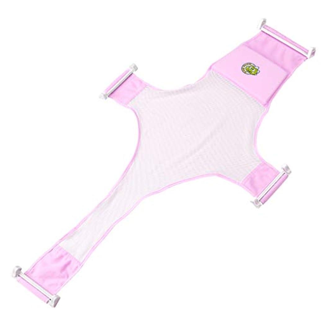 アカデミー活気づけるインストールOniorベビー十字架支網 調節可能 座席 支持網 滑り止め 快適 入浴 スタンドサスペンダー ハンモック 柔らかい ピンク