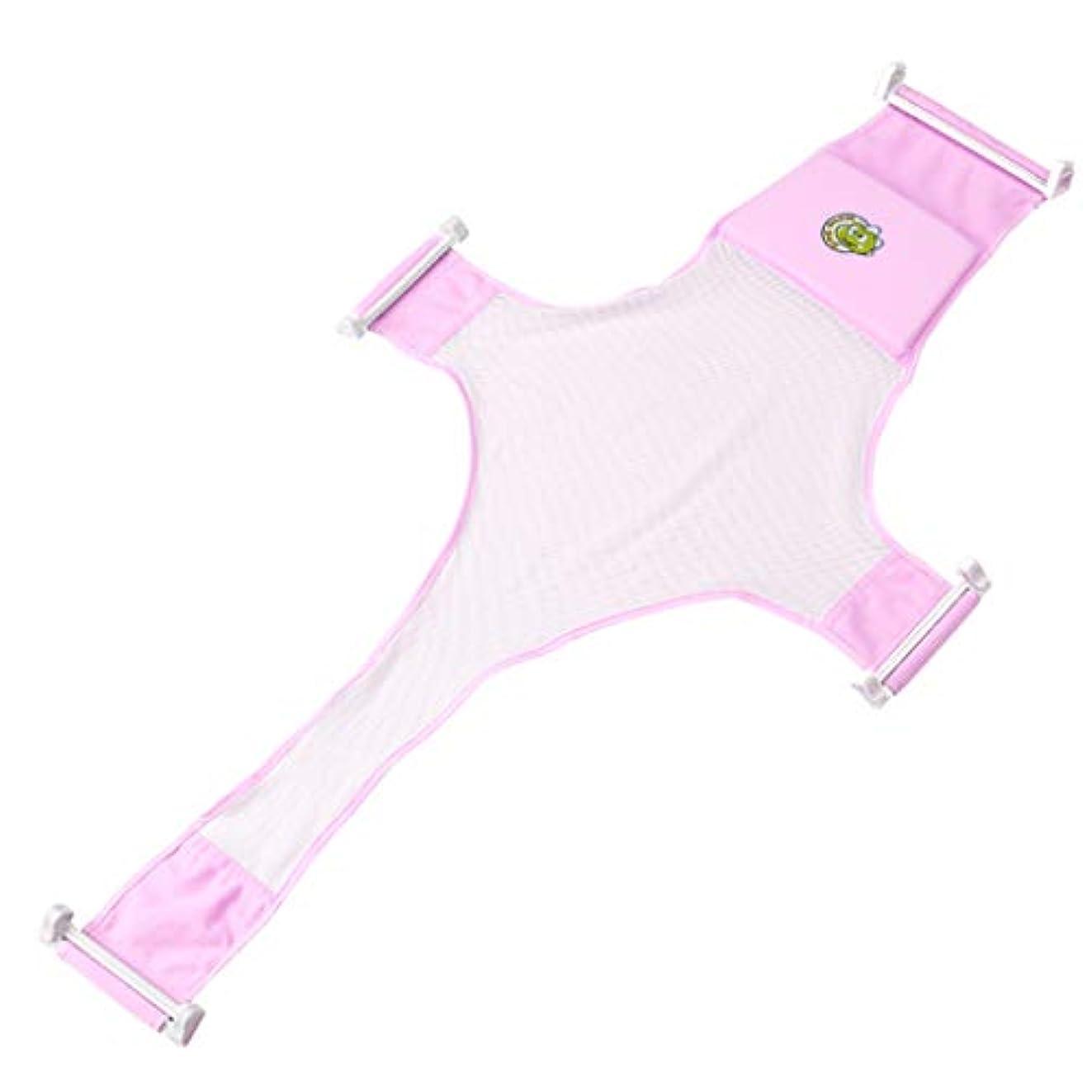 作物衝動政権Oniorベビー十字架支網 調節可能 座席 支持網 滑り止め 快適 入浴 スタンドサスペンダー ハンモック 柔らかい ピンク