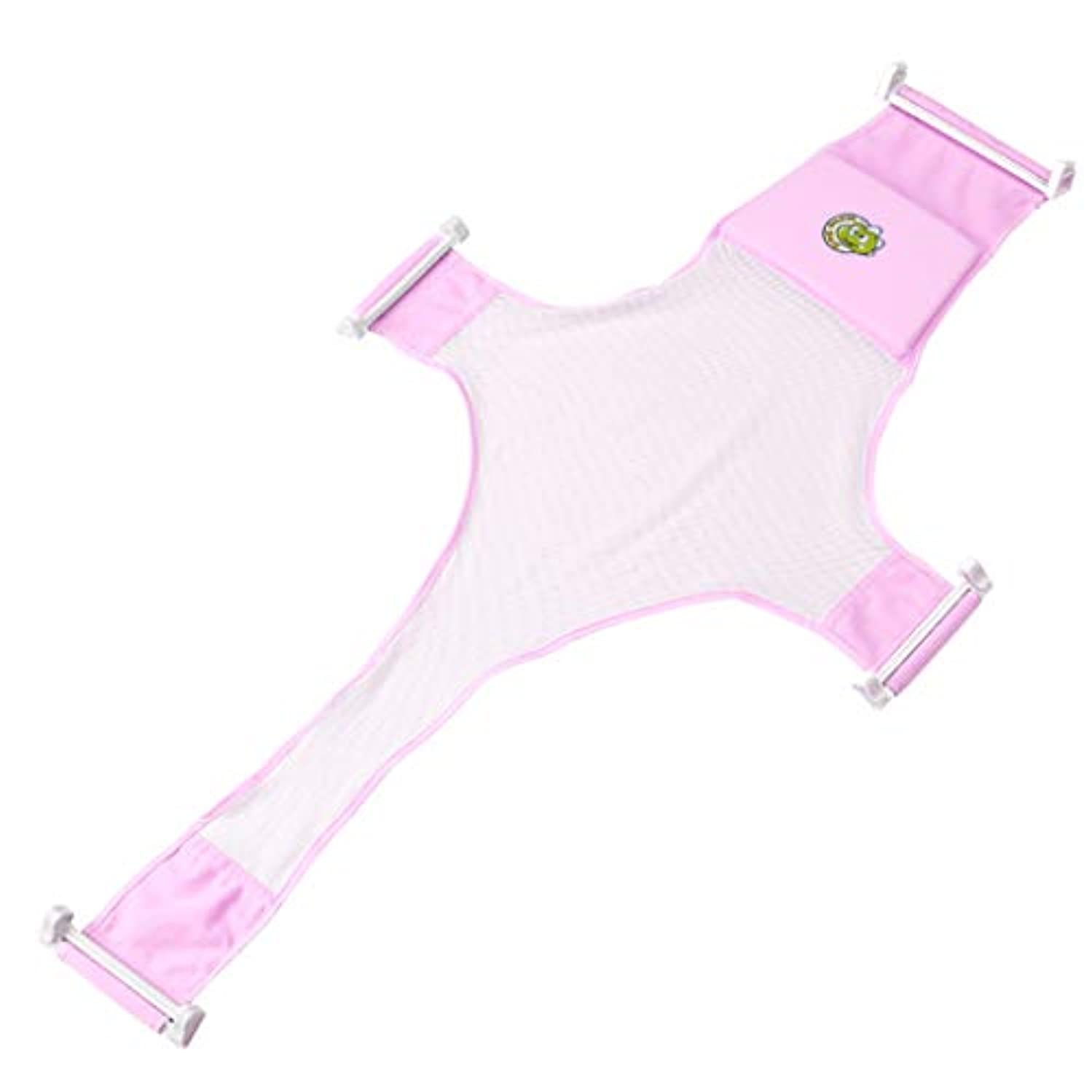 焼くヘルメットアンティークOniorベビー十字架支網 調節可能 座席 支持網 滑り止め 快適 入浴 スタンドサスペンダー ハンモック 柔らかい ピンク