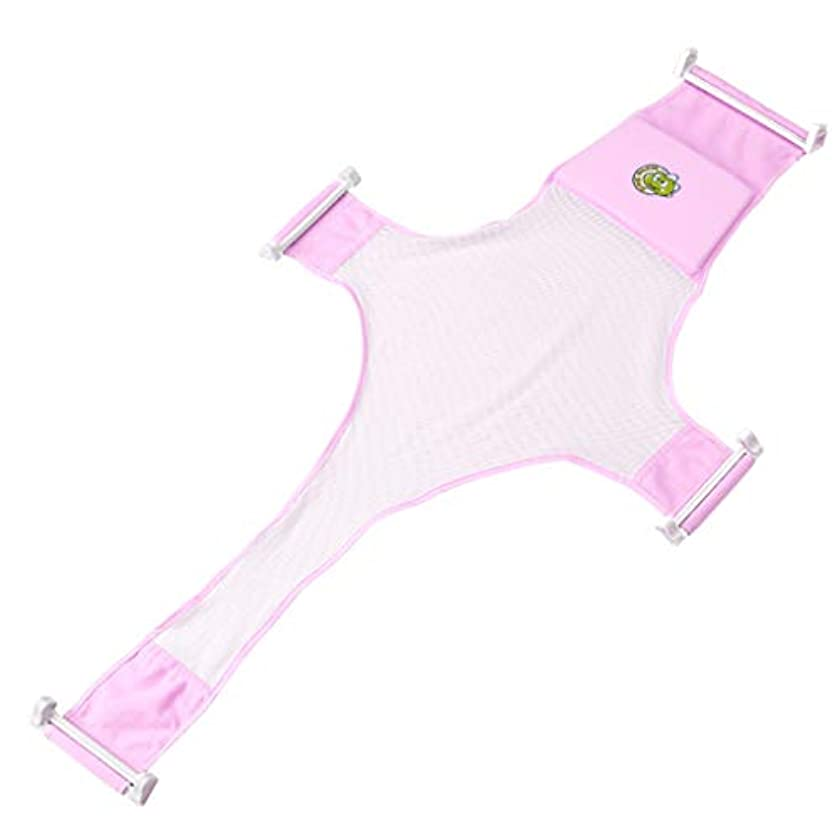 蒸グレー哲学博士Oniorベビー十字架支網 調節可能 座席 支持網 滑り止め 快適 入浴 スタンドサスペンダー ハンモック 柔らかい ピンク