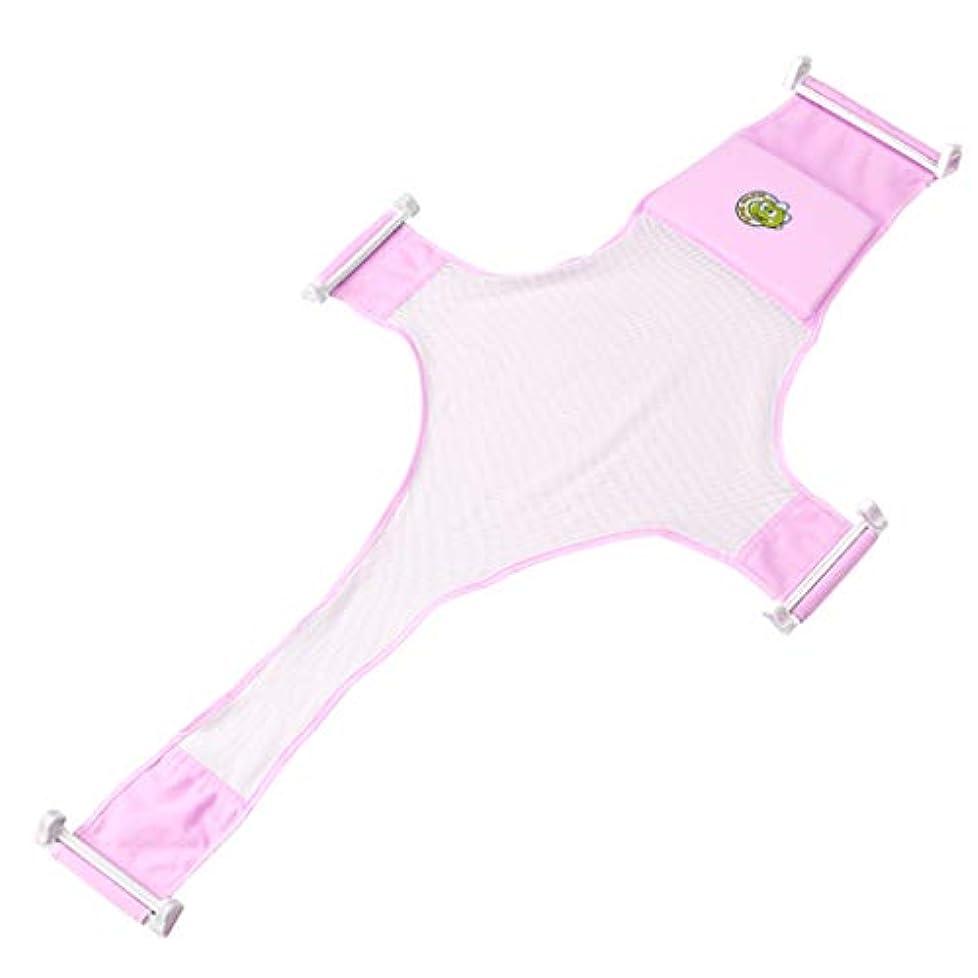 ケーブルカー平和的練るOniorベビー十字架支網 調節可能 座席 支持網 滑り止め 快適 入浴 スタンドサスペンダー ハンモック 柔らかい ピンク