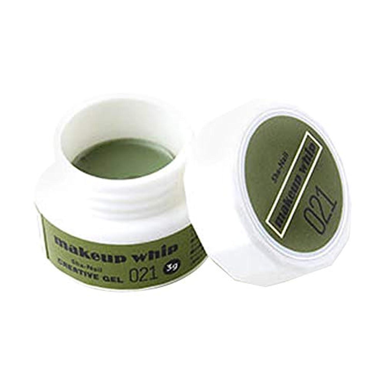 散逸酸度アナロジーSha-Nail Creative Gel カラージェル 021 モス 3g UV/LED対応