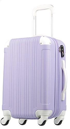 拡張ジッパースーツケース TSAロック 47リットル ラベンダー/ホワイト...