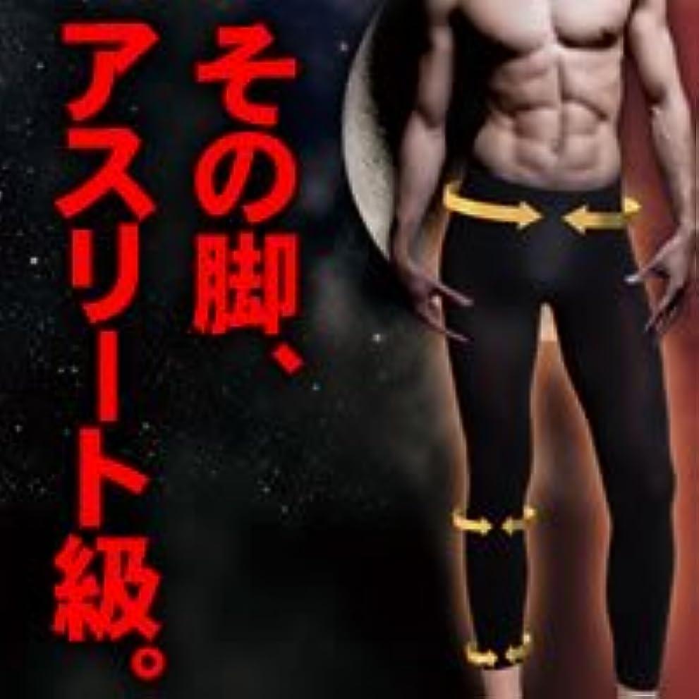 東洋の神秘SARUMATA 加圧下着 メンズ 男性用 加圧スパッツ 加圧インナー 骨盤補整下着【Lサイズ】