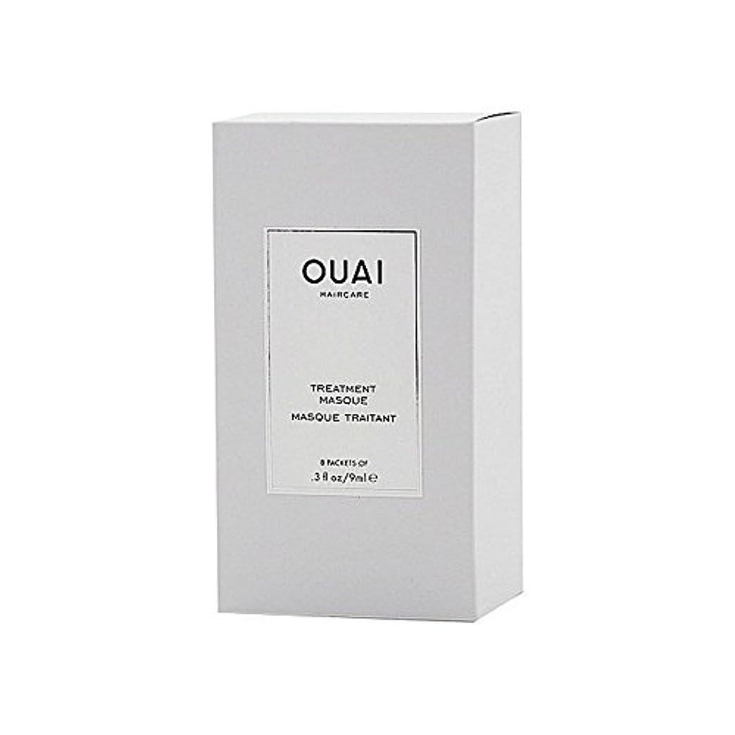 余韻凶暴な不一致Ouai Treatment Masque 8 X 9ml - トリートメントマスク8×9ミリリットル [並行輸入品]