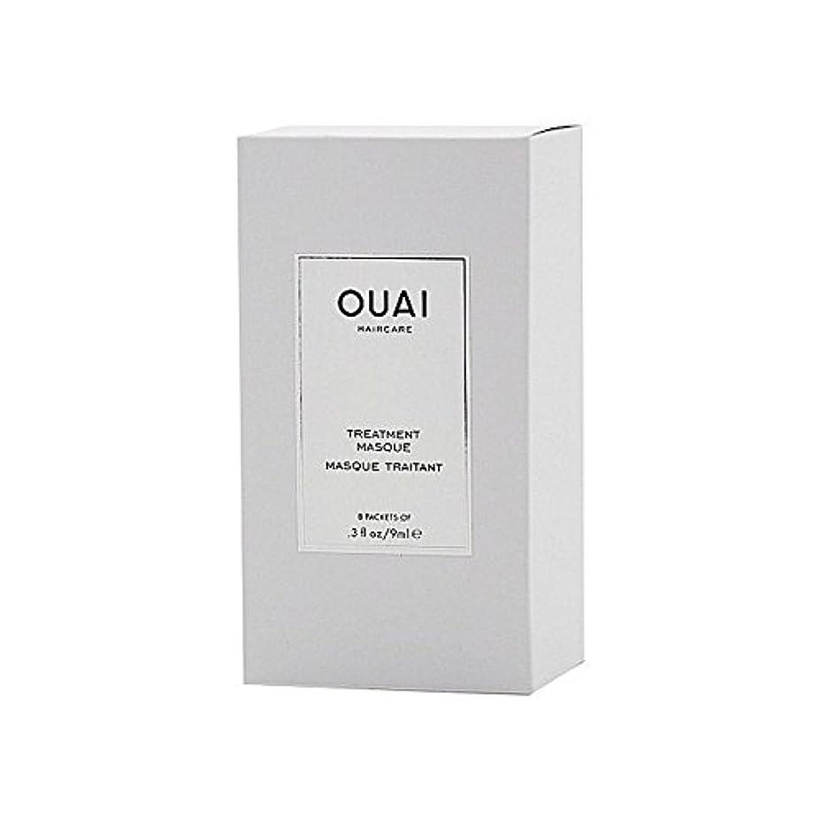 ルアー冷蔵庫通知Ouai Treatment Masque 8 X 9ml - トリートメントマスク8×9ミリリットル [並行輸入品]