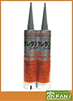 10本入 ウレタンコーキング(国産品) 320ml ノンブリード ウレタンコーク ブラックNB