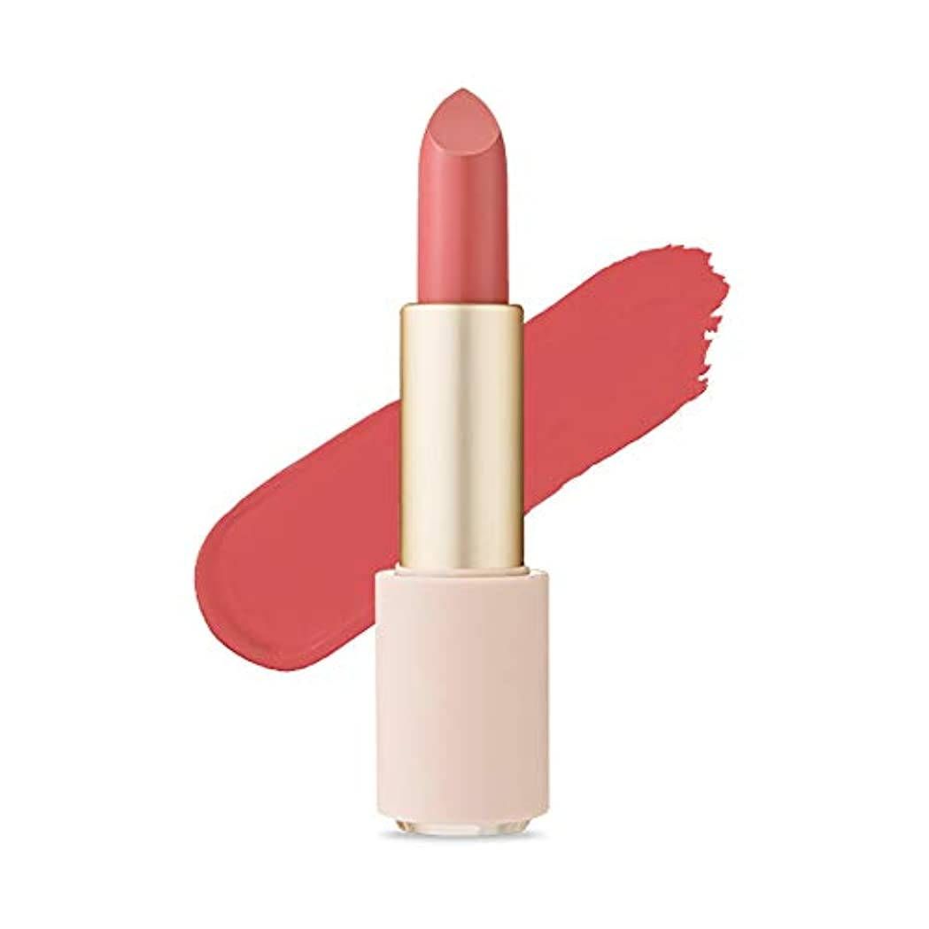 初心者演じる理論Etude House Better Lips Talk Velvet エチュードハウス ベター リップス - トーク ベルベット (# PK002 Mink Pink) [並行輸入品]
