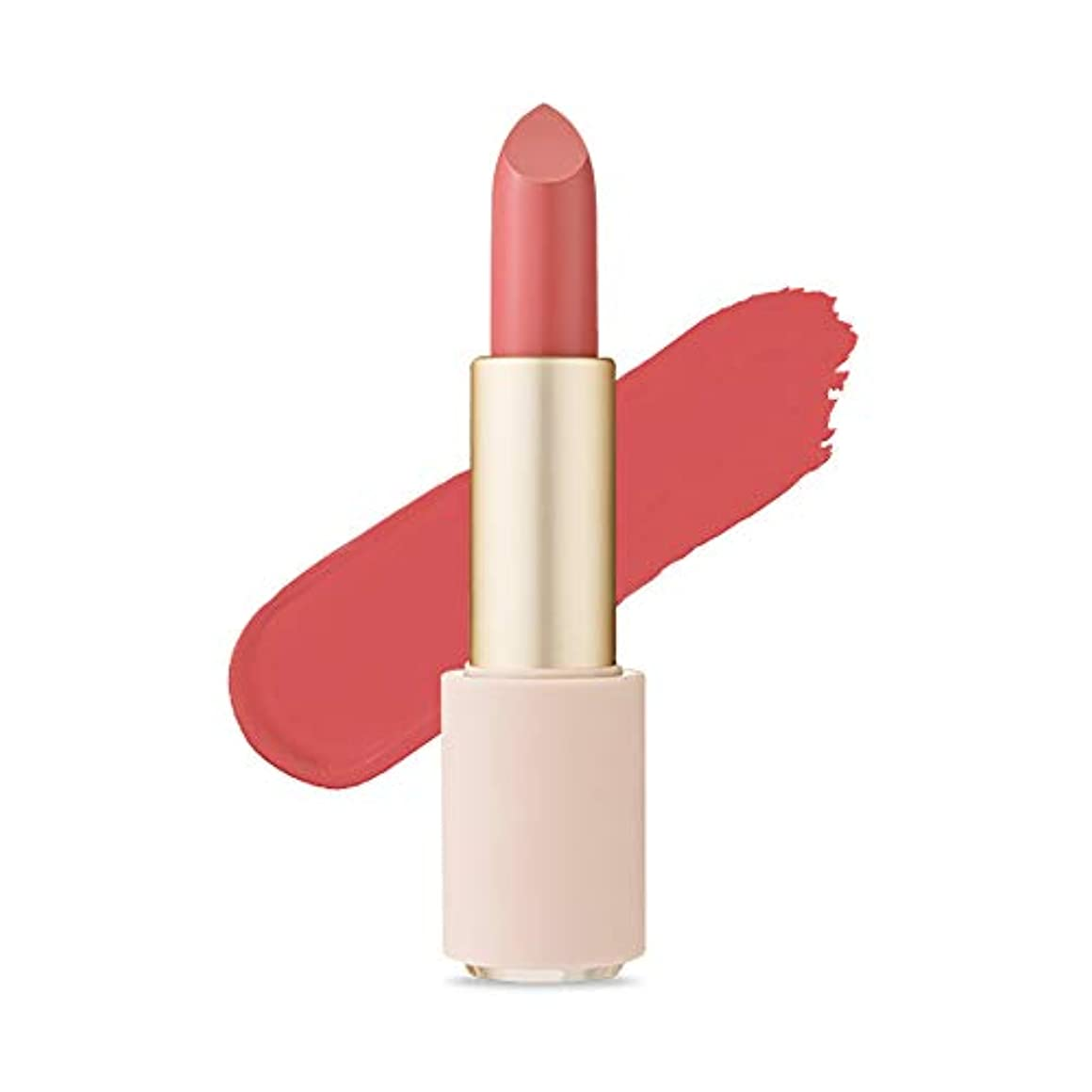 無条件信条考えたEtude House Better Lips Talk Velvet エチュードハウス ベター リップス - トーク ベルベット (# PK002 Mink Pink) [並行輸入品]