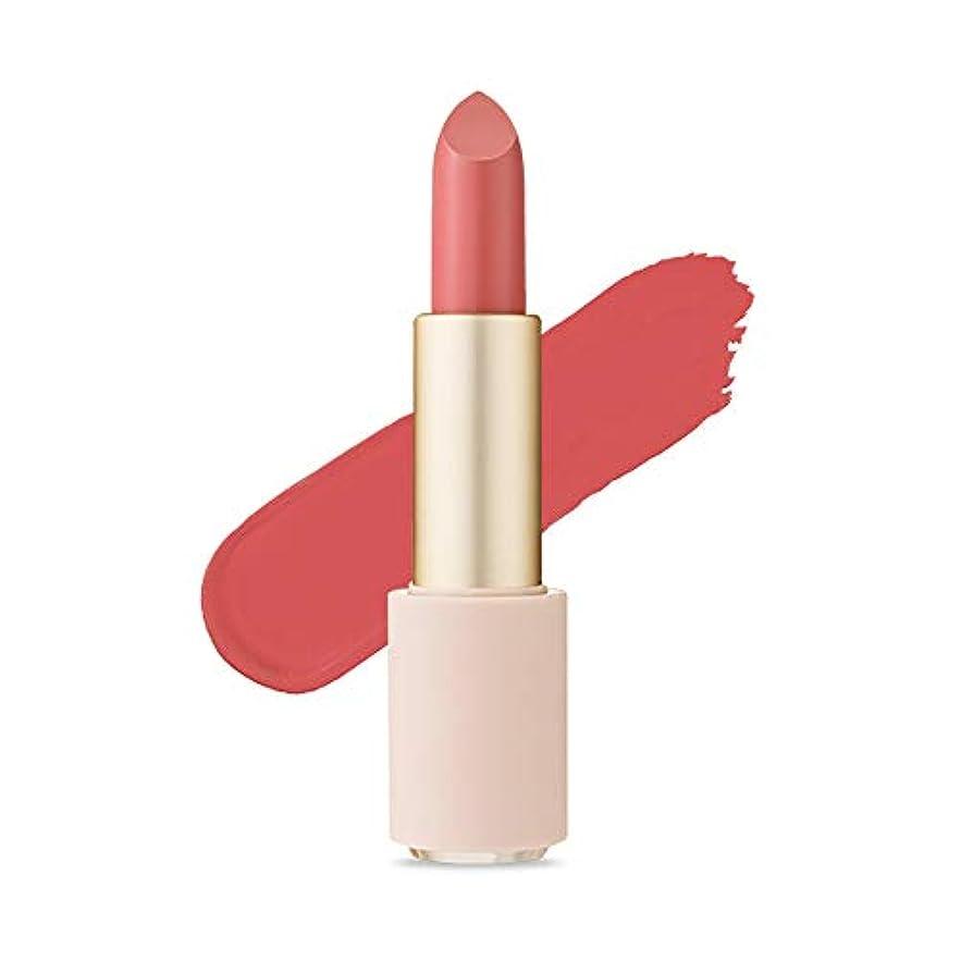 桃スマッシュ酸素Etude House Better Lips Talk Velvet エチュードハウス ベター リップス - トーク ベルベット (# PK002 Mink Pink) [並行輸入品]