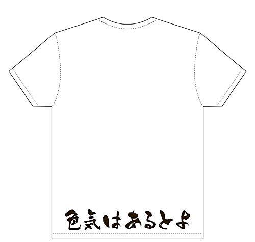 乃木坂46生誕記念Tシャツ2019年5月度与田祐希(L)