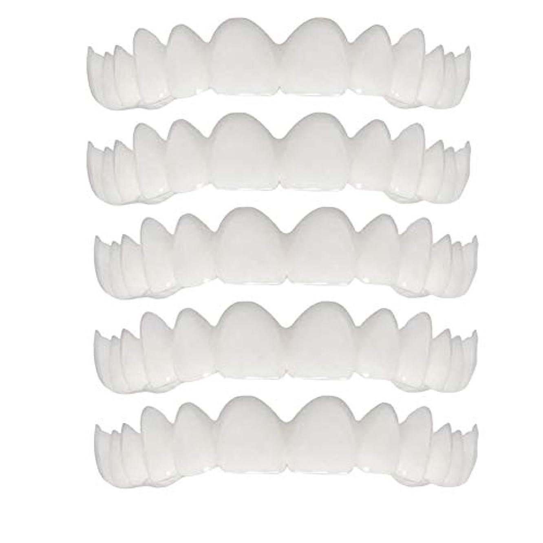 わずらわしい鉄覆す5組の一時的な化粧品の歯入れ歯の歯の化粧品のシミュレーションのブレースの上部のブレース+下部のブレース、瞬時に快適な柔らかい完璧なベニヤ,5Upperteeth+Lowerteeth