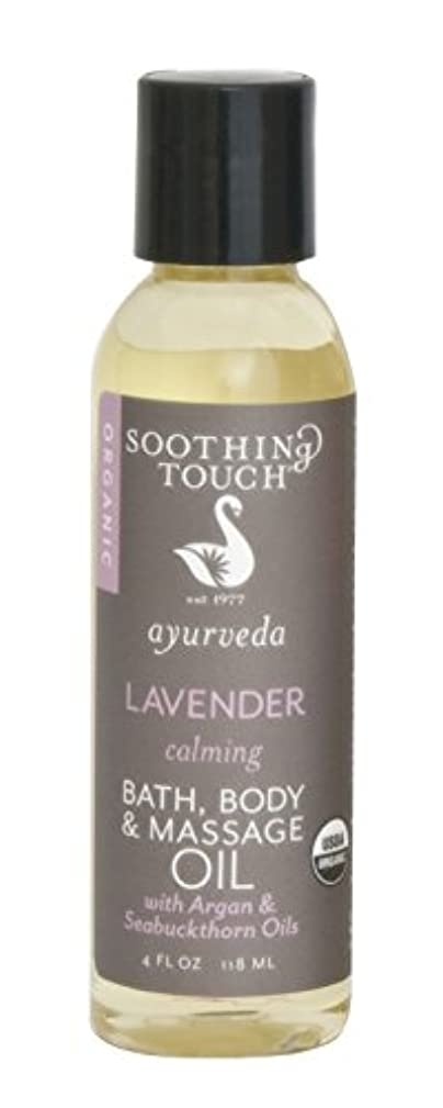 ことわざ義務づけるイースターBath Body and Massage Oil - Organic - Ayurveda - Lavender - Calming - 4 oz by Soothing Touch