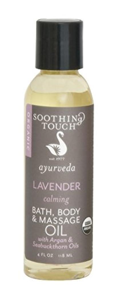 兵士持続する型Bath Body and Massage Oil - Organic - Ayurveda - Lavender - Calming - 4 oz by Soothing Touch