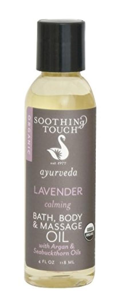 クラブ困惑平らなBath Body and Massage Oil - Organic - Ayurveda - Lavender - Calming - 4 oz by Soothing Touch