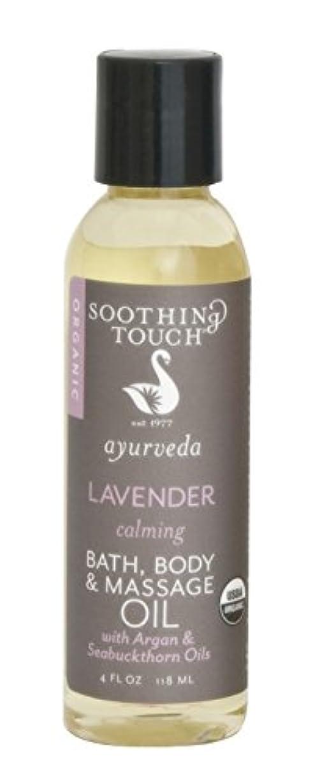 バンケットハグ滞在Bath Body and Massage Oil - Organic - Ayurveda - Lavender - Calming - 4 oz by Soothing Touch