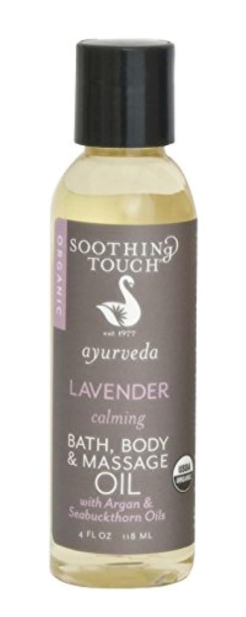 わずかな製品多用途Bath Body and Massage Oil - Organic - Ayurveda - Lavender - Calming - 4 oz by Soothing Touch
